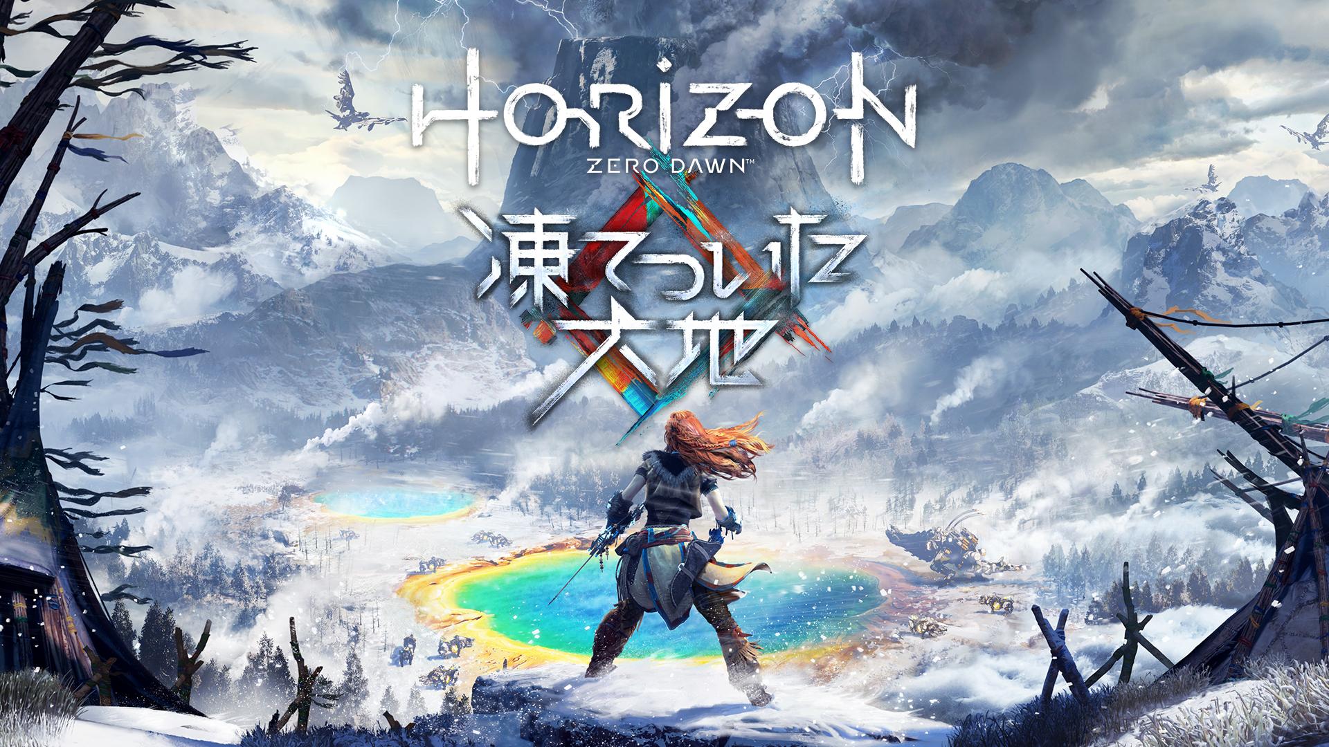 DLコンテンツ「凍てついた大地」
